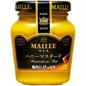 S&B エスビー MAILLE ハニーマスタード 120g×6個