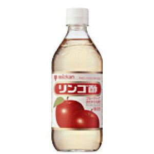 【全商品ポイント5倍】ミツカン リンゴ酢 500ml 10本 りんご酢