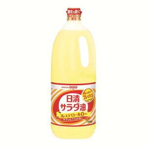 「倉庫」日清オイリオ 業務用 サラダ油 1500g 手つきポリ容器