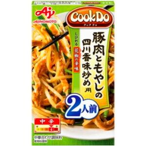 味の素 Cook Do 豚肉ともやしの四川香味炒め用 2人前 50g 40個 (10×4B) ZHT