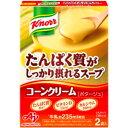 味の素 クノール たんぱく質がたっぷり摂れるスープ コーンクリーム 2袋入り 58.4g 60個 (10×6箱)
