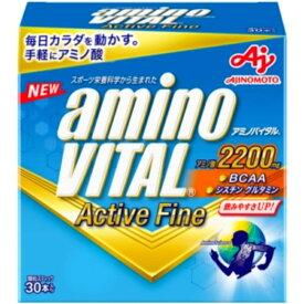 味の素 アミノバイタル アクティブファイン 30 本入り 箱 74.4g 12個 ZHT