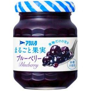 【月間優良ショップ】アヲハタ まるごと果実 ブルーベリージャム 125g 24個(12個×2箱)