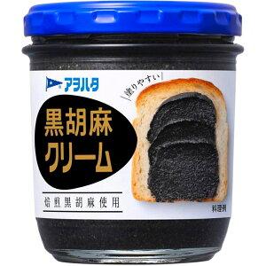 【送料無料】【2ケース】アヲハタ 黒胡麻クリーム スプレッド 140g 24個(12個×2箱)