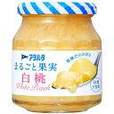 【全商品ポイント5倍】アヲハタ まるごと果実 白桃ジャム 250g 12個(6個×2箱)