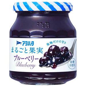 【月間優良ショップ】アヲハタ まるごと果実 ブルーベリージャム 250g 12個(6個×2箱)