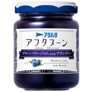 【月間優良ショップ】アヲハタ アフタヌーン ブルーベリージャム 155g 12個(6個×2箱)
