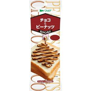 アヲハタ ヴェルデ ディスペンパック チョコ&ピーナッツ 13g×4本入 48個(12個×4箱)