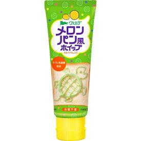 アヲハタ ヴェルデ メロンパン風ホイップ 100g 24本(8本×3箱) ZHT