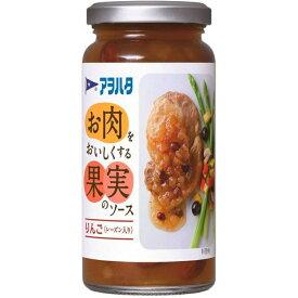 アヲハタ お肉をおいしくする果実のソース りんご(レーズン入り) 170g 12個(6個×2箱)
