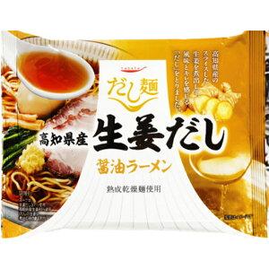 国分 tabete だし麺 高知県産生姜だし醤油ラーメン×10袋