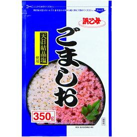 浜乙女 ごましお 業務用 350g 天日結晶塩使用 ZHT