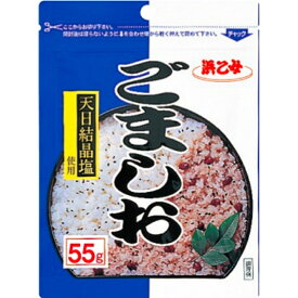 浜乙女 ごましお 天日結晶塩使用 55g 10個 ZHT