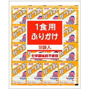 浜乙女 業務用 ふりかけ 小袋 ミニパック かつおふりかけ 50袋入×20袋 ZHT