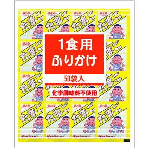 【送料無料】浜乙女 業務用 ふりかけ 小袋 ミニパック たまごふりかけ 50袋入×20袋