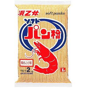 浜乙女 業務用 ソフトパン粉 L 菊オレンジ 2kg×5袋 ZHT