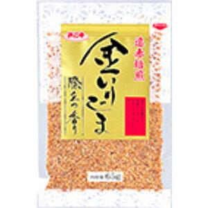 【送料無料】浜乙女 遠赤焙焼 金いりごま 65g 10個