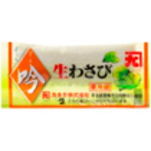 【冷蔵】カネク CV-15 生わさび 吟 1.5g×5000個(200×25)