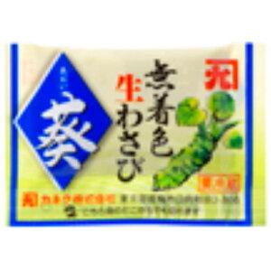 【冷蔵】カネク NC-25 無着色生わさび 葵 2.5g×4000個(200×20)