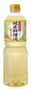 盛田 国産米100% 純米料理酒 1L×12本 ZTH