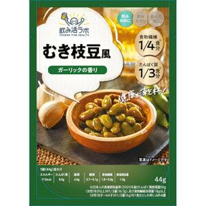 国分 飲み活ラボ むき枝豆風ガーリック 44g×60個(5×12箱)