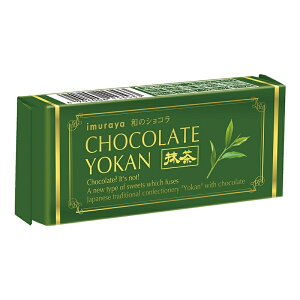 井村屋 チョコレートようかん 抹茶 55g×96個 ZTHIT