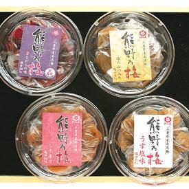浜地屋 三重県産 紀州南高梅 4種の梅干し 食べ比べセット