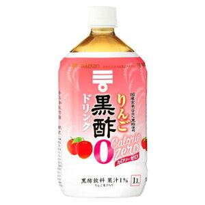 ミツカン りんご黒酢 カロリーゼロ 1000ml×6 (6×1箱) ミツカン 市販用