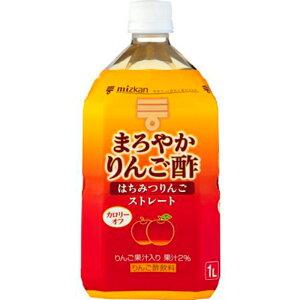 ミツカン まろやかりんご酢 はちみつりんご ストレート 1000ml×6 (6×1箱) ミツカン 市販用