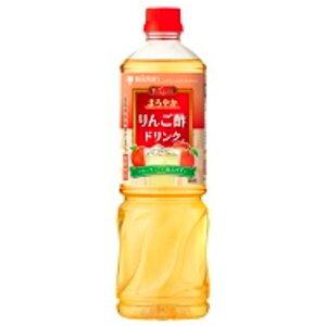 ミツカン 業務用 ビネグイット まろやかりんご酢ドリンク (6倍濃縮タイプ) 1000ml×8本