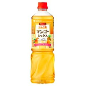 ミツカン 業務用 ビネグイット りんご酢マンゴーミックス (6倍濃縮タイプ) 1000ml×8本 ZHT