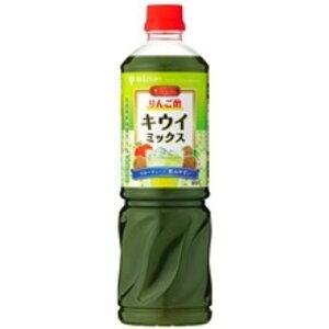 ミツカン 業務用 ビネグイット りんご酢キウイミックス (6倍濃縮タイプ) 1000ml×8本