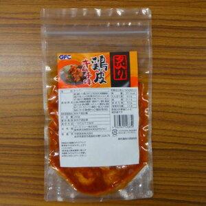【冷凍】炙り鶏皮キムチ 200g 業務用 GFC