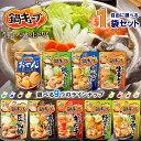 味の素 鍋キューブ 鍋の素 9種から選べる1袋(8人前)