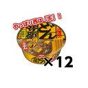 【1ケース】 日清 どん兵衛 カレーうどん 西 12個