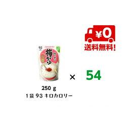 味の素 梅がゆ250g 1箱(9個入り)×6  【送料無料・同梱不可】