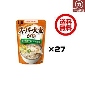 味の素KKおかゆ スーパー大麦がゆ 鶏とホタテのだし仕立て (9個入り)×3  【送料無料・同梱不可】