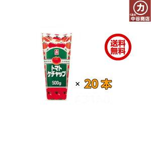【送料無料】【1ケース】 イカリ トマトケチャップ 500g×20本