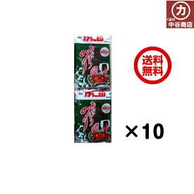 木村海苔 かに印おにぎり海苔 1箱(10袋入り10パック)【送料無料・同梱不可】