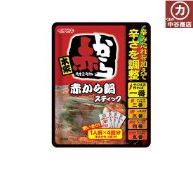イチビキ 赤から鍋スティック 1袋(1人前×4回分)