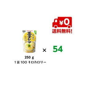 味の素 玉子がゆ250g 1箱(9個入り)×6  【送料無料・同梱不可】
