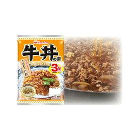 日本ハム 牛丼の具 120g 3袋