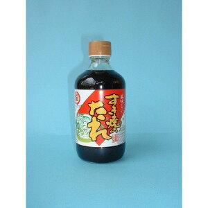 釜田醸造所 マルカマ醤油【すき焼きのたれ】