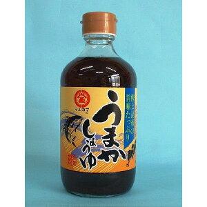 釜田醸造所 マルカマ 【うまか醤油(US-02)】