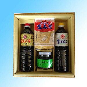醤油ギフト芳香みそセット(HO-03)