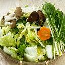 【時短食材 鍋野菜セット】 400g 2人前 カット野菜 通販 野菜セット 詰め合わせ お買い得 コロナ 一人 キャンプ アウ…