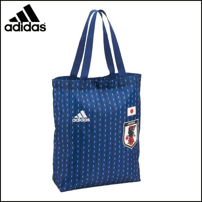 adidas/アディダス サッカー/フットサル バッグ [etw91 サッカー日本代表_トートバッグ] トートバッグ_サブバック/2018SS 【ネコポス対応】