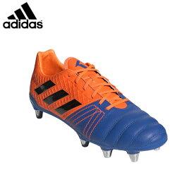 adidas/アディダス ラグビー ラグビースパイク [f36071 カカリエリートSG] ラグビーシューズ 【ネコポス不可】