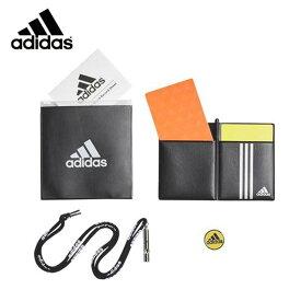 adidas/アディダス サッカー 審判用品 [br1406 レフェリースターターセット] レフリー用品 【ネコポス対応】