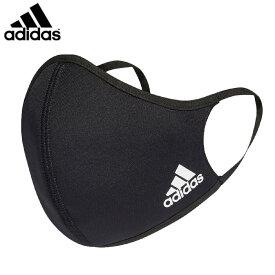 adidas/アディダス オールジャンル マスク [koh81-h08837−1フェイスカバー ] マスク※3枚入りではありません。【ネコポス対応】